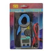 液晶數位勾錶 附保護套 SD-3010
