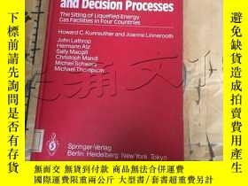 二手書博民逛書店Risk罕見Analysis and Decision Proc