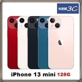 ~~預購~~ iPhone 13 Mini 5.4吋 (128G) 預購請勿選擇超商付款