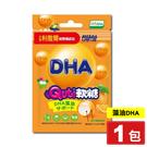 (1包入) 小兒利撒爾 Quti 軟糖 藻油DHA 專品藥局【2011941】
