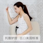 孕婦枕頭護腰護肚側睡枕多功能托腹抱枕孕期側臥枕睡覺神器用品 台北日光