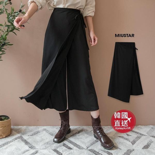 MIUSTAR 正韓-接片式側綁結高彈性棉質褲裙(共1色)【NJ2077GW】預購