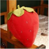 大草莓抱枕可愛毛絨粉色紅色大號女孩少女心懶人日系蔬菜水果【店慶全館89折下殺】
