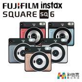 需預訂【和信嘉】FUJIFILM instax SQUARE SQ-6 拍立得相機 適用square底片 台灣公司貨 保固一年