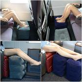 充氣腳墊 便攜旅行飛機放腳腳凳足踏汽車擱腳睡覺神器 KB3473【歐爸生活館】
