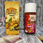 *元元家電館*天香蜂蜜 荔枝蜜 700g/禮盒裝 SGS檢驗合格 LCHONEY700