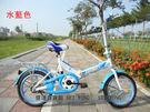 億達百貨館20481-16吋可摺疊自行車...