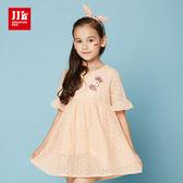 JJLKIDS 女童 優雅素色蕾絲縷空荷葉袖洋裝 連身裙(粉膚)
