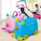尾牙年貨節高盛兒童行李箱可坐可騎寶寶收納箱玩具卡通旅行箱小孩拉桿箱18寸洛麗的雜貨鋪