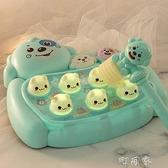打地鼠玩具幼兒益智大號老鼠遊戲機一兩歲半寶寶小孩子0-1歲兒童 【618特惠】