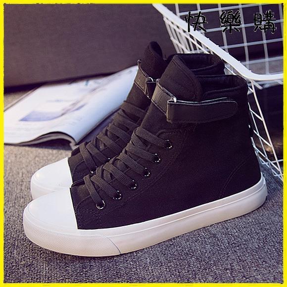 【快樂購】高筒帆布鞋 高筒帆布鞋春夏百搭黑色平底布鞋韓版內增高休閒板鞋