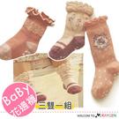 女寶寶碎花花邊中筒襪 短襪 三雙一組