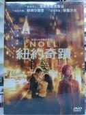 挖寶二手片-Y110-166-正版DVD-電影【紐約奇蹟】-我的母親-潘妮洛普克魯茲*極地長征-保羅沃克(直購