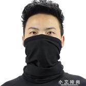 滑雪男女冬季口罩面巾 騎行頭巾保暖面罩防風防寒脖套圍脖半臉 小艾時尚