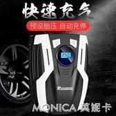 數顯預設胎壓車載充氣泵12V汽車用輪胎電動加打氣筒小轎車打氣泵  莫妮卡小屋