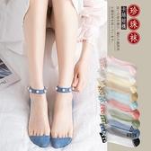 5雙| 水晶蕾絲珍珠襪子女短襪淺口棉花邊潮薄款【愛物及屋】