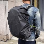 背包防雨罩戶外騎行登山包學生書包防水套防塵罩15-80L升帶反光條Mandyc