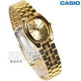 CASIO卡西歐 LTP-1169N-9A 簡約時刻指針女錶 防水手錶 不銹鋼 金面x金色電鍍 LTP-1169N-9ARDF