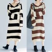 條紋連帽連身裙女秋冬 胖mm大尺碼寬鬆中長款燈籠袖毛線針織裙子 降價兩天