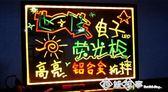 電子熒光板50 70 手寫led廣告牌瑩光閃光夜光發光屏寫字支架黑板igo    西城故事