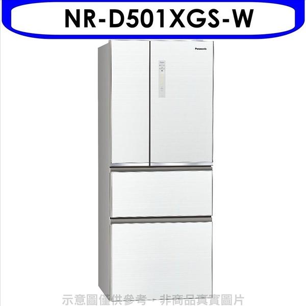 Panasonic國際牌【NR-D501XGS-W】500公升四門變頻玻璃冰箱翡翠白