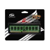 TEAMGROUP 十銓 8GB DDR3 1600 桌上型記憶體