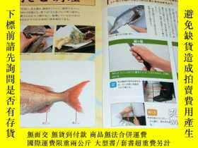 二手書博民逛書店How罕見to Gut and Fillet a Fish in Japanese food : 47 kinds