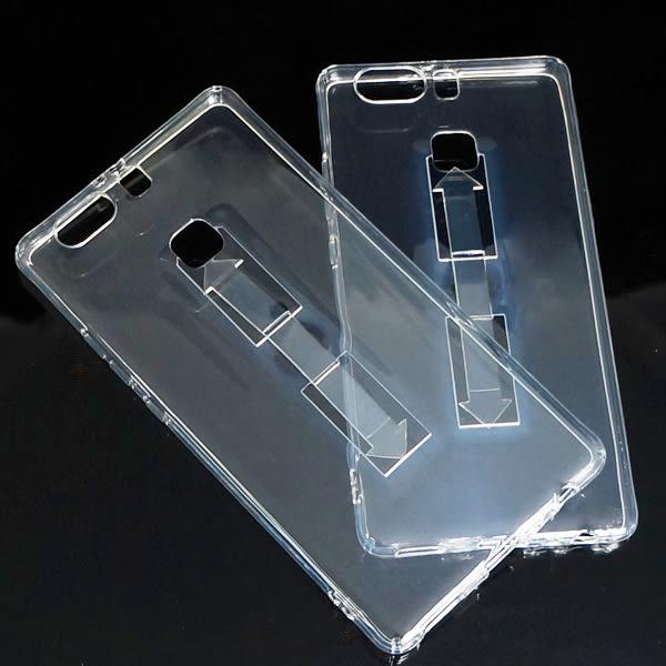 【防摔支架超薄套】華為 Huawei P9/EVA-L09 輕薄保護殼/手機背蓋/軟殼/外殼/抗摔透明殼/斜立全包覆