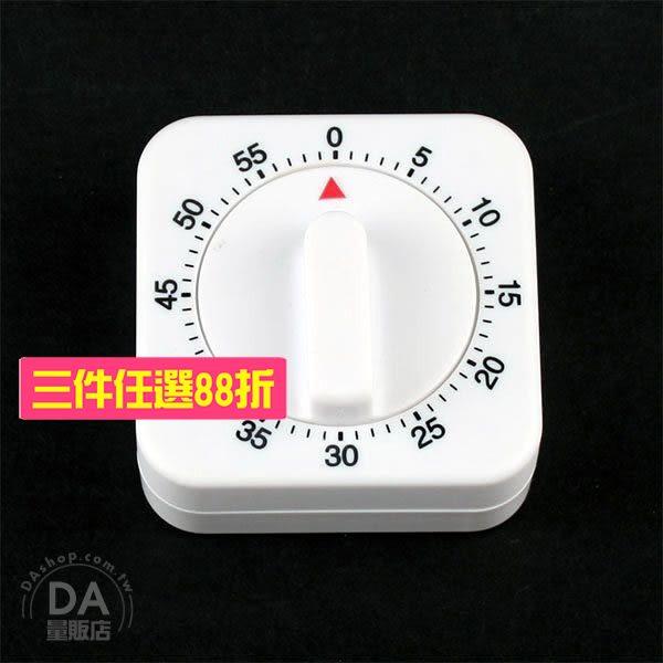 60分鐘 倒數計時器 提醒器 定時器【居家任選3件88折】手做 烘培 料理 廚房用具 小幫手(59-699)