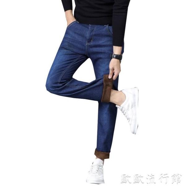 牛仔褲 秋冬款加絨加厚休閑彈力牛仔褲男直筒寬松大碼帶絨保暖耐磨長褲子 歐歐