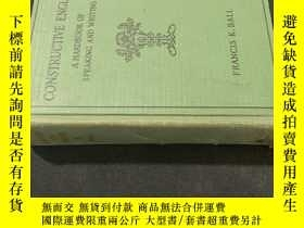 二手書博民逛書店民國英文原版罕見constructive english 建設性的英語Y258675 出版社 出版1923