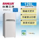 SANLUX台灣三洋128公升1級能效雙門定頻冰箱 SR-C128B1