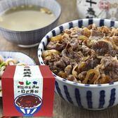 MOS摩斯漢堡 日式牛丼(5包/盒)