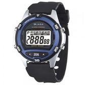 JAGA 捷卡防水多功能 電子錶 藍色夜光 男錶 運動錶 學生錶 軍錶 M267-E 藍