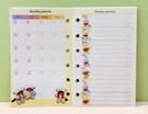 【震撼精品百貨】monchhichi_夢奇奇~六孔活頁便條紙-空白行事曆#30212
