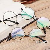 鏡架眼鏡架圓框眼鏡男款眼鏡架女平光復古全框眼鏡架鏡架大框小臉超輕潮七夕禮物