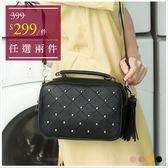 斜背包-個性金屬珠珠造型側背方包-共4色-A17172922-天藍小舖