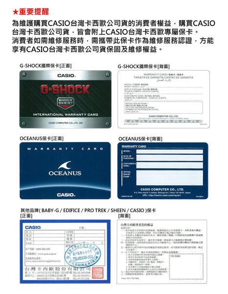 CASIO 卡西歐 GG-B100-1A  /  G-SHOCK系列  原廠公司貨