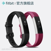 促銷智慧手環智慧手環睡眠監測運動計步男女手錶蘋果 宜室LX