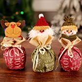 聖誕節-圣誕蘋果袋圣誕節禮物兒童小禮品手提糖果袋子包裝盒平安果禮盒紙 依夏嚴選