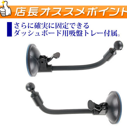 garmin nuvi 1470 1470t 1480 1690 2555 51 42 加長吸盤導航吸盤支架圓球吸盤球頭吸盤支架