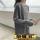 毛衣 女士毛衣2021年秋冬新款女寬鬆慵...