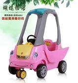 寶寶四輪游樂場玩具1-3歲小房車可坐人手推嬰兒童滑行踏行學步車  color shopigo