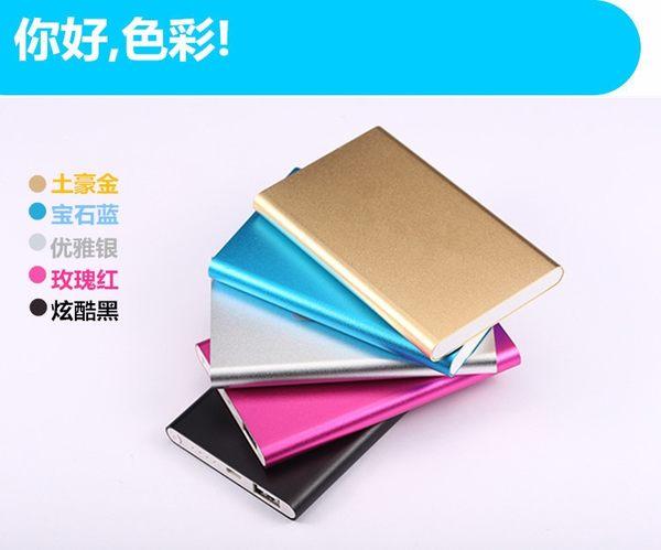 新款薄米 超薄金屬行動電源 移動電源 充電 10000mAh 充電寶