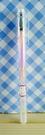 【震撼精品百貨】Hello Kitty 凱蒂貓~HELLO KITTY牛奶筆-橘紫