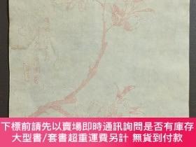 二手書博民逛書店民國箋紙罕見木板水印 朵雲軒制花卉箋第一種一張,尺寸約24x14厘米Y477556 朵