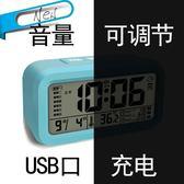 萬聖節狂歡   傳光USB可充電夜光靜音學生床頭鬧鐘 多功能智能數字音樂電子時鐘  無糖工作室