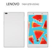 Lenovo Tab4 8(TB-8504X) 8吋LTE平板