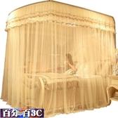 蚊帳 新款伸縮支架 公主風蚊帳U型1.5米家用1.8m床加密1.2加厚網紅 WJ百分百