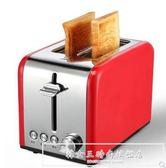 220v DSL-102多士爐吐司機早餐烤面包機全自動家用igo『韓女王』